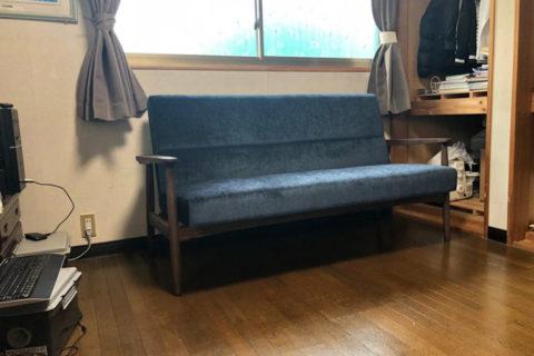 長崎県K様のコーディネート|ef sofa 2.5p + ちゃぶ台900