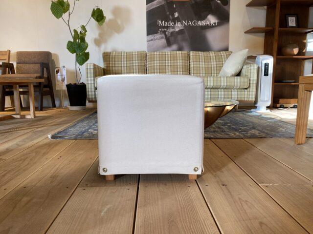 hatome stool
