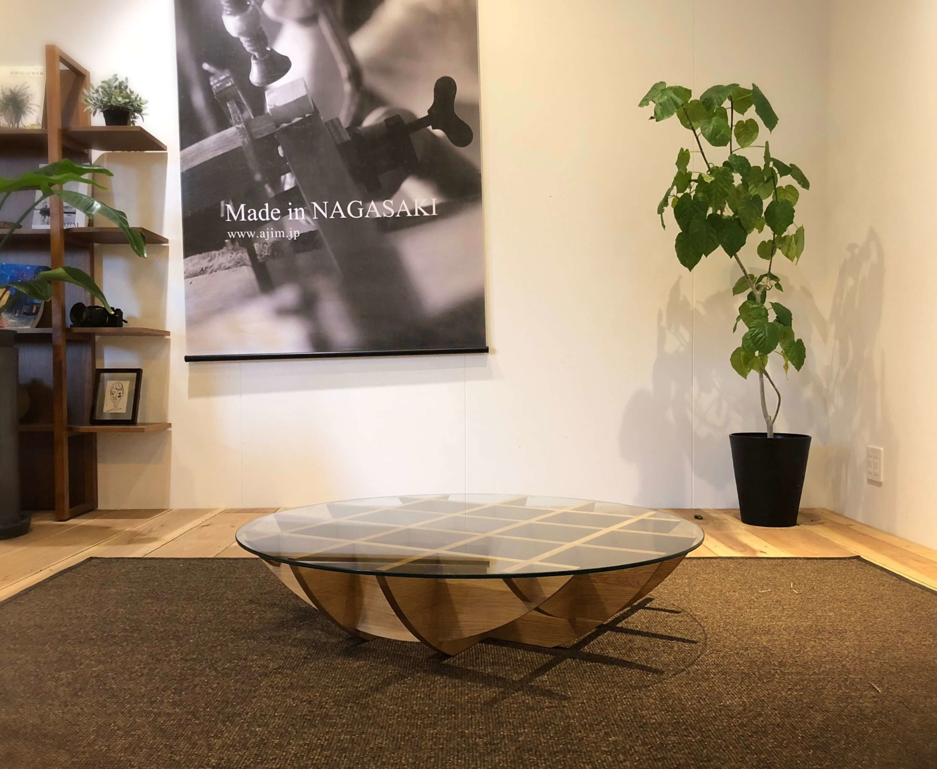 isola low table